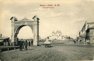 Часть омской крепости 1716 год