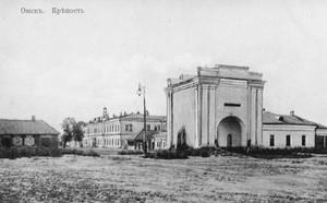 Омская крепость 1750 год